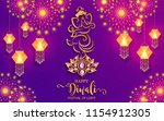 happy diwali festival card with ... | Shutterstock .eps vector #1154912305