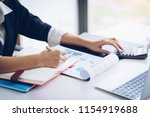 business woman working with... | Shutterstock . vector #1154919688