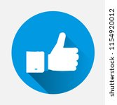 hand thumb up icon flat.... | Shutterstock .eps vector #1154920012