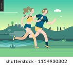 runners   runners in the park   ... | Shutterstock .eps vector #1154930302