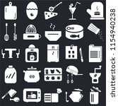 set of 25 icons such as trash ...