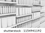 an unsaturated view of a few... | Shutterstock . vector #1154941192