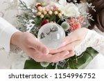 bride and groom   Shutterstock . vector #1154996752