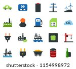 colored vector icon set  ... | Shutterstock .eps vector #1154998972