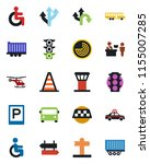 color and black flat icon set   ...   Shutterstock .eps vector #1155007285