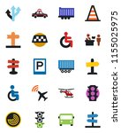 color and black flat icon set   ...   Shutterstock .eps vector #1155025975
