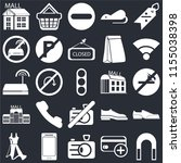 set of 25 icons such as magnet  ...