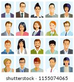 people portrait illustration  | Shutterstock . vector #1155074065