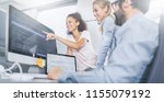 developing programming and... | Shutterstock . vector #1155079192