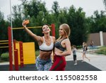 beautiful girls sportswomen... | Shutterstock . vector #1155082558