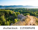 tsarev kurgan. attraction of... | Shutterstock . vector #1155089698