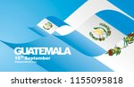 guatemala independence day flag ... | Shutterstock .eps vector #1155095818