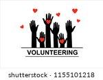 hands with hearts. raised hands ... | Shutterstock .eps vector #1155101218