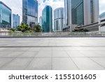 empty floor with modern... | Shutterstock . vector #1155101605