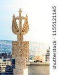 yerevan  armenia   july  23 ... | Shutterstock . vector #1155121165