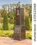 borispol  boryspil   ukraine 12 ... | Shutterstock . vector #1155122068
