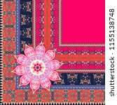 quarter of beautiful ornamental ... | Shutterstock .eps vector #1155138748