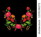 hungarian folk pattern vector.... | Shutterstock .eps vector #1155158272
