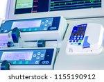 modern equipment in the hospital | Shutterstock . vector #1155190912