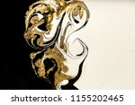 marble abstract acrylic... | Shutterstock . vector #1155202465