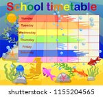 design of the school timetable... | Shutterstock .eps vector #1155204565