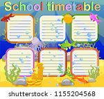 design of the school timetable... | Shutterstock .eps vector #1155204568