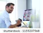 portrait of young designer... | Shutterstock . vector #1155237568