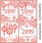 greeting cards collection for...   Shutterstock . vector #1155256492
