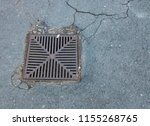 A Square Metal Water Drain Grid ...