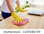 cropped image of woman's hand... | Shutterstock . vector #1155286735