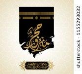 hajj arabic calligraphy for... | Shutterstock .eps vector #1155293032