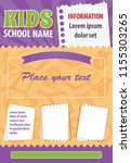 School admission flyer - Free vector image in AI and EPS format
