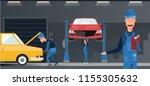 car repair maintenance... | Shutterstock .eps vector #1155305632