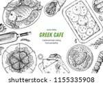 greek cuisine top view frame. a ... | Shutterstock .eps vector #1155335908