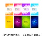 set of vector colorful business ... | Shutterstock .eps vector #1155341068