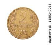 coin of bulgaria 2 stotinki | Shutterstock . vector #1155347035