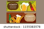 oktoberfest celebration... | Shutterstock .eps vector #1155383578
