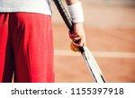 tennis player  close up photo.... | Shutterstock . vector #1155397918