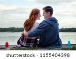 romantic story. positive young...   Shutterstock . vector #1155404398