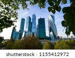 skyscrapers in natural frame of ... | Shutterstock . vector #1155412972