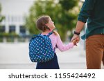 first day at school. father... | Shutterstock . vector #1155424492