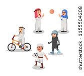 set of arabian children sport... | Shutterstock .eps vector #1155504208