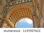 arcone triumphal arch at the... | Shutterstock . vector #1155507622