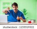 doctor student explaining heart ...   Shutterstock . vector #1155519322