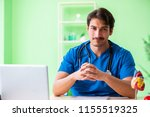 doctor student explaining heart ...   Shutterstock . vector #1155519325