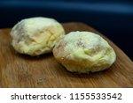 favorite traditional filipino...   Shutterstock . vector #1155533542