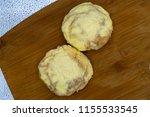favorite traditional filipino...   Shutterstock . vector #1155533545