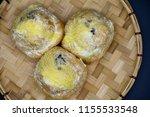 favorite traditional filipino...   Shutterstock . vector #1155533548
