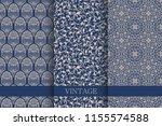 set of vintage seamless damask...   Shutterstock .eps vector #1155574588