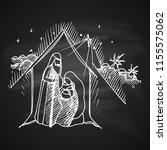 raster version. chalk drawing... | Shutterstock . vector #1155575062